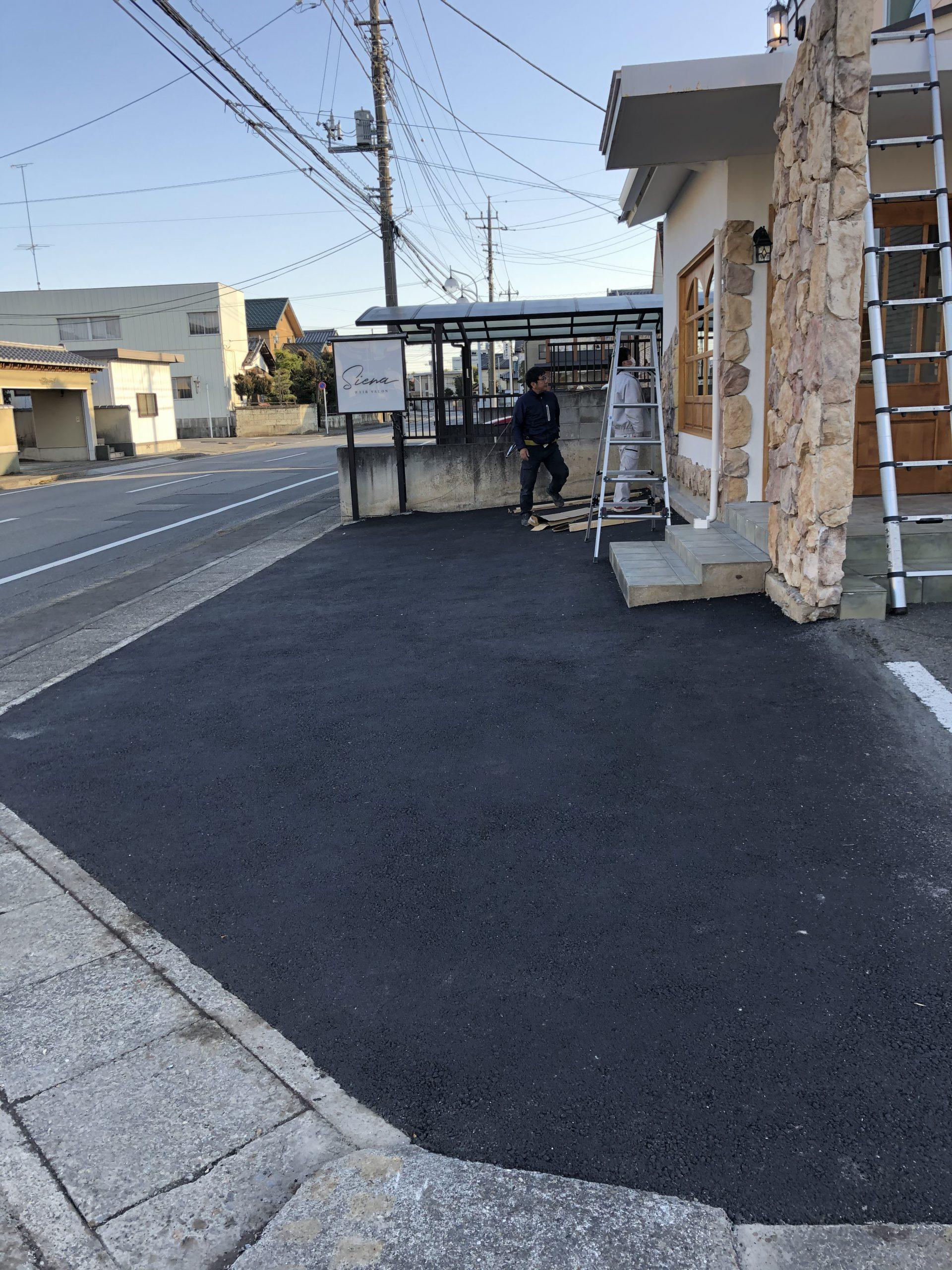 【太田市】駐車スペース修繕工事